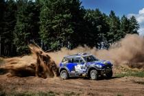 Baja Poland FIA CCR World Cup 2015